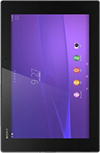 Sony Xperia Z2 Tablet(WIFI)